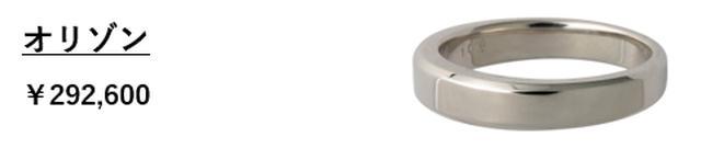 画像10: 累計5万個販売のソウルジュエリーに「指輪」の新シリーズが7種登場/株式会社メモリアルアートの大野屋
