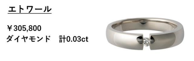 画像6: 累計5万個販売のソウルジュエリーに「指輪」の新シリーズが7種登場/株式会社メモリアルアートの大野屋