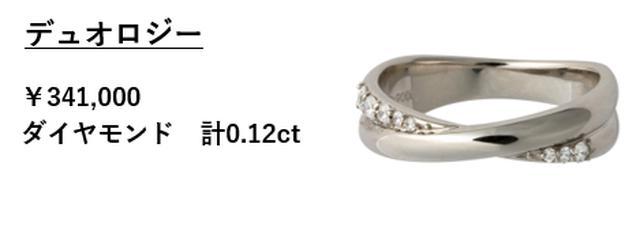 画像8: 累計5万個販売のソウルジュエリーに「指輪」の新シリーズが7種登場/株式会社メモリアルアートの大野屋