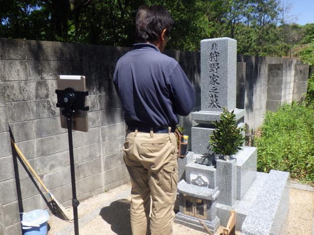 画像2: 墓石職人が掃除や献花・墓参りをセットで提供「オンライン墓参り」/有限会社かの石材