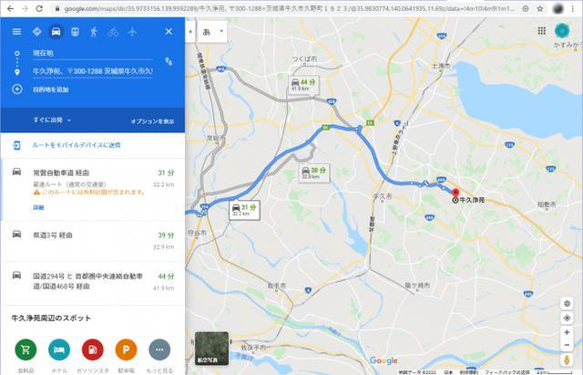 画像: 電車や車でのルート検索