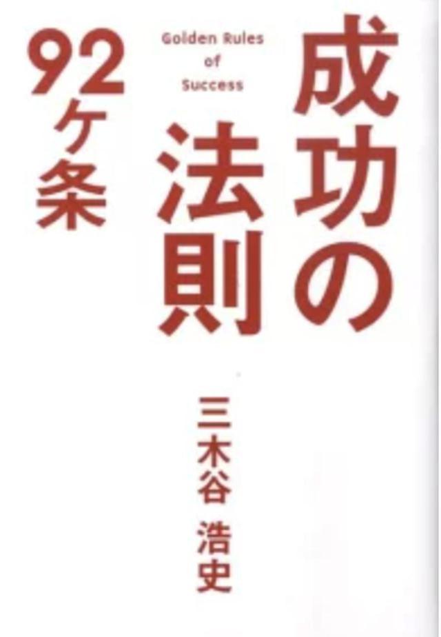 画像: 書影をクリックすると楽天市場のサイトにジャンプします。 books.rakuten.co.jp