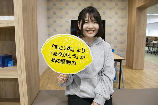 画像: 未来へつなGO!!キラリビト 鎌倉新書 Vol.4