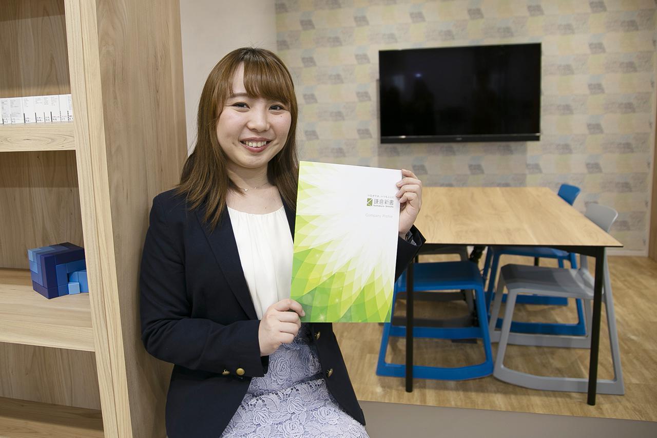 画像: 未来へつなGO!!キラリビト 鎌倉新書 Vol.3