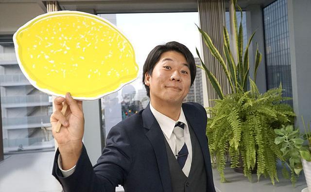 画像: 未来へつなGO!!キラリビト アーバンフューネスコーポレーション Vol.3