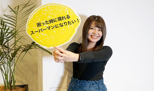 画像: 未来へつなGO!!キラリビト ユニクエスト Vol.2