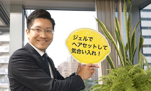 画像: 未来へつなGO!!キラリビト アーバンフューネスコーポレーション Vol.5