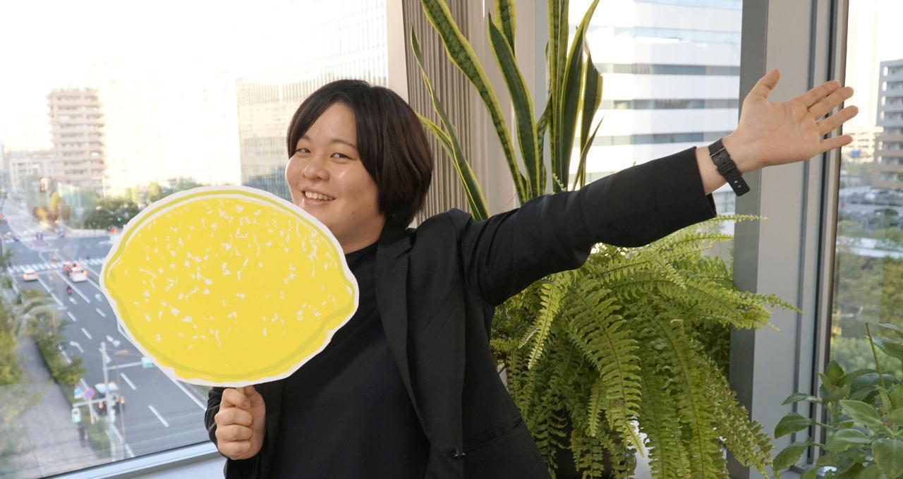 画像: 未来へつなGO!!キラリビト アーバンフューネスコーポレーション Vol.4