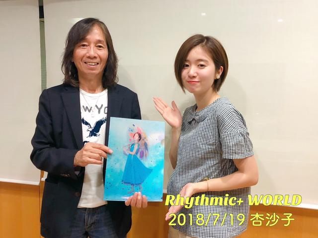 画像: 2018/7/19 ゲスト:杏沙子