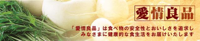 画像: 株式会社大近グループ
