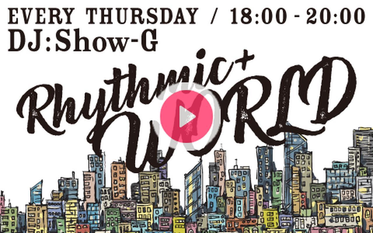 画像: 2018年9月13日(木)18:00~20:00   Rhythmic+ WORLD   FM OH!   radiko.jp