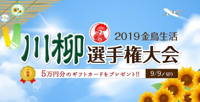 画像: KINCHO ~昔も今も品質一番~ 大日本除虫菊株式会社