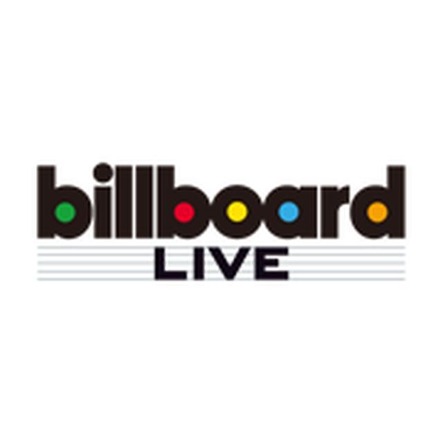 画像: ビルボードライブ大阪|Billboard Live(ビルボードライブ)