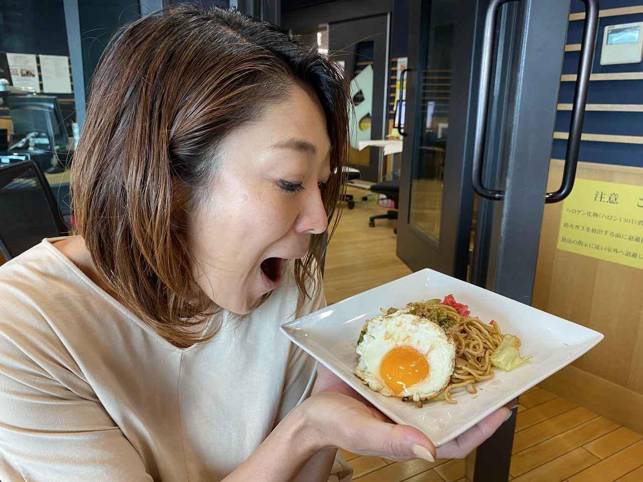 画像: 食+hug+愛(おいしいハグうれしい) - FM大阪 85.1