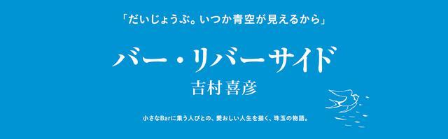 画像: トップページ - 吉村喜彦のホームページ