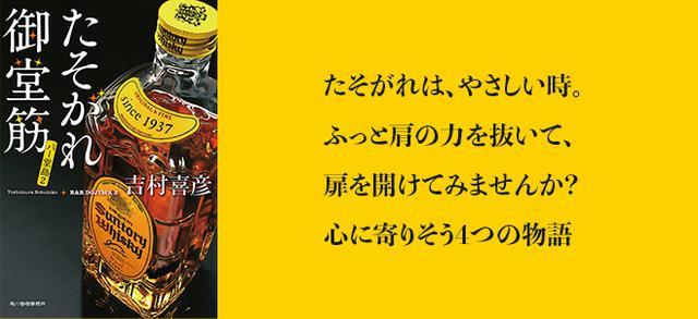 画像: たそがれ御堂筋 - 吉村喜彦のホームページ