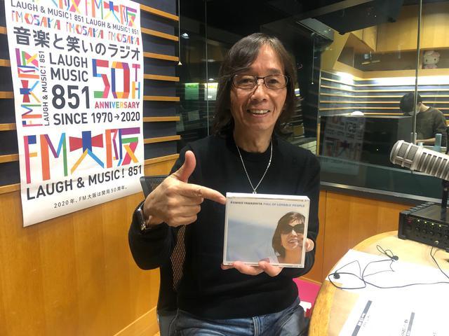 画像: 2020/11/12 ゲスト:山下久美子さん
