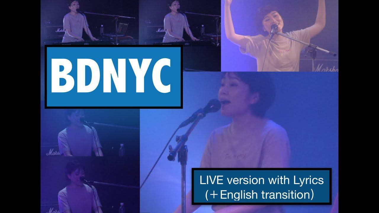 画像: BDNYC (Lyrics&Live version) youtu.be