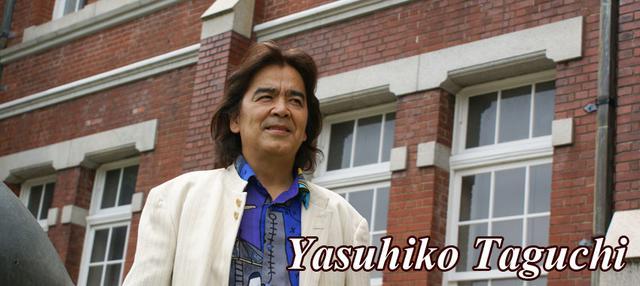 画像: 田口やすひこオフィシャルサイト