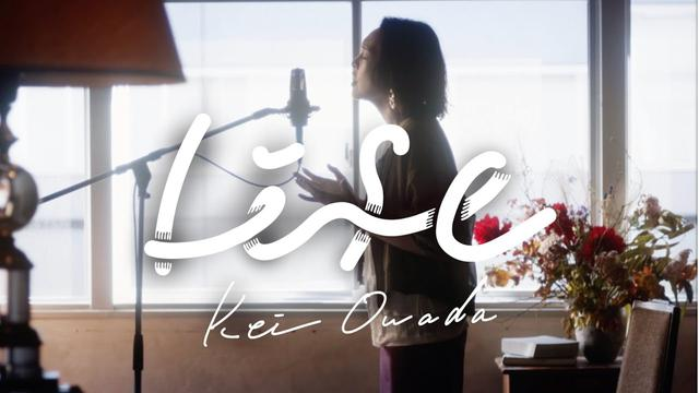 画像: 大和田慧 - LIFE (Music Video) youtu.be