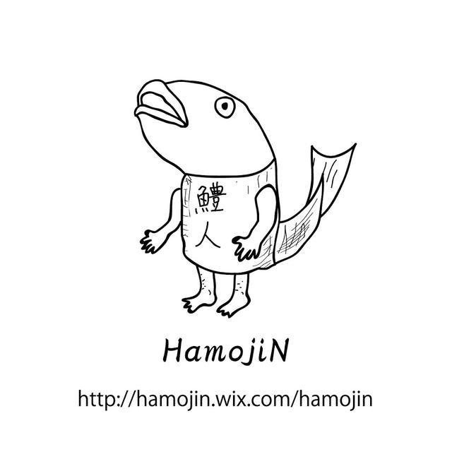 画像: HamojiN YouTube 鱧人 YouTube