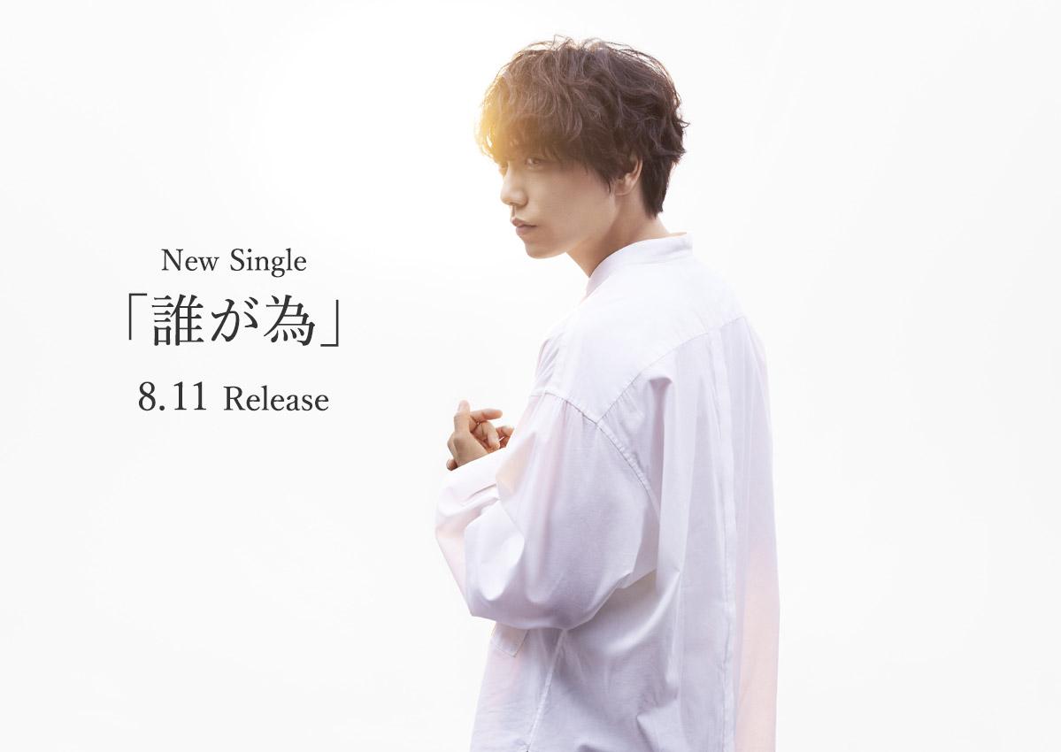 画像: 山崎育三郎オフィシャルサイト