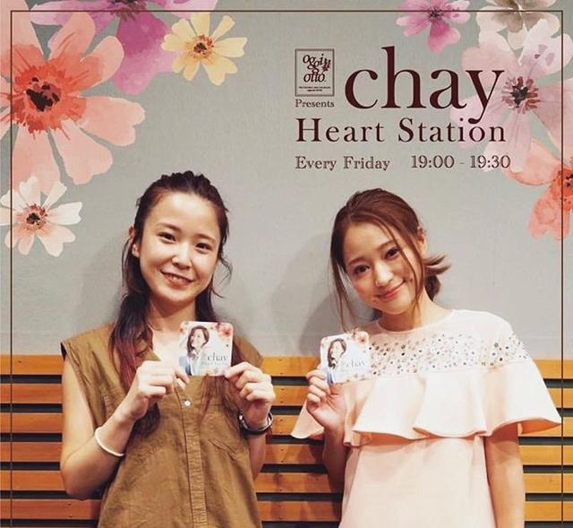 画像2: 8/31 oggi otto presents chay Heart Station♪