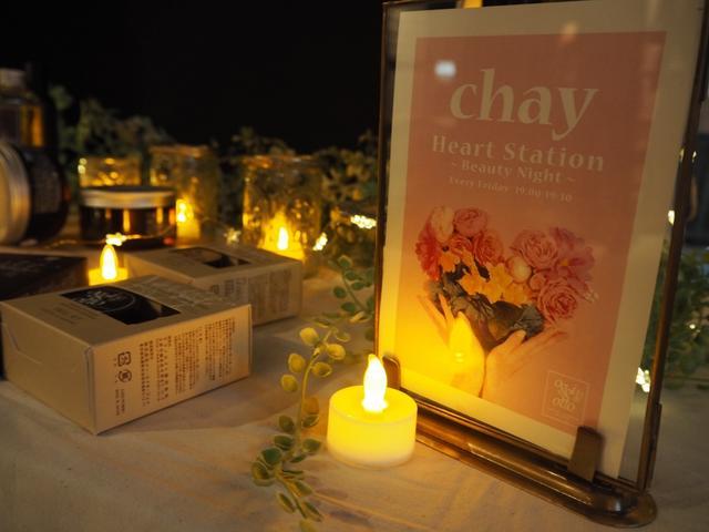 画像6: 6/7 oggi otto presents chay Heart Station♪