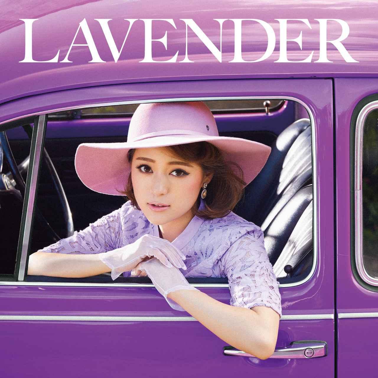 画像: 3枚目のフルアルバム「Lavender」11月13日(水)に発売決定!!!
