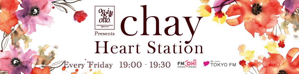 画像1: 10/4 oggi otto presents chay Heart Station♪