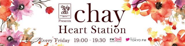 画像: 10/18 oggi otto presents chay Heart Station♪