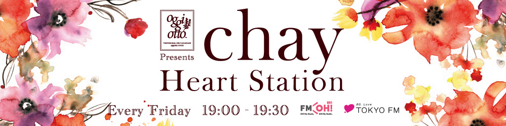 画像1: 12/20 oggi otto presents chay Heart Station♪