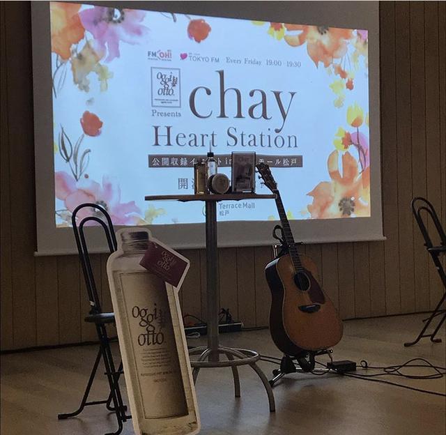 画像5: 12/20 oggi otto presents chay Heart Station♪