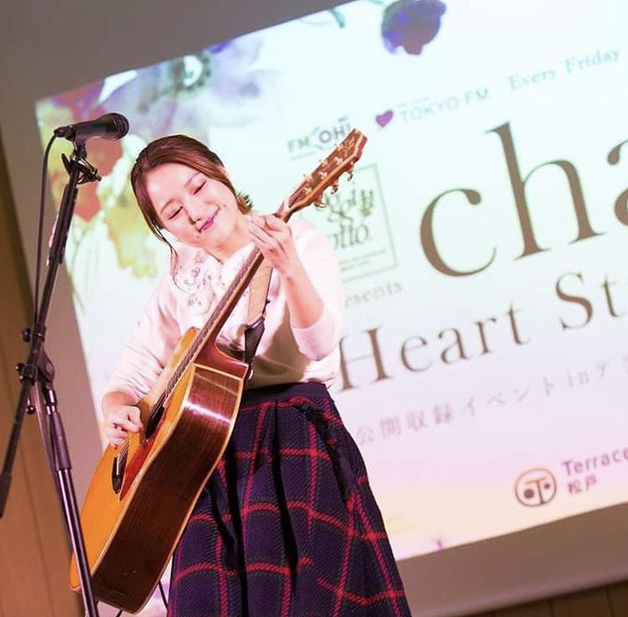 画像4: 12/20 oggi otto presents chay Heart Station♪