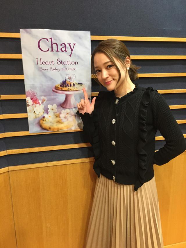 画像2: 3/6 oggi otto presents chay Heart Station♪