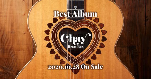 画像: chay BEST Album「Heart Box」特設サイト