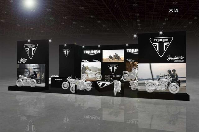 画像: トライアンフ 大阪モーターサイクルショー 展示車両