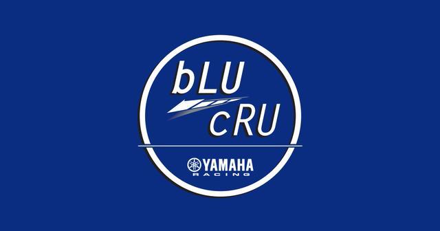 画像: bLU cRU - バイク・スクーター | ヤマハ発動機株式会社