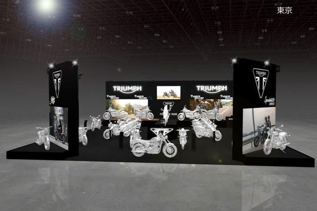 画像: トライアンフ 東京モーターサイクルショー 展示