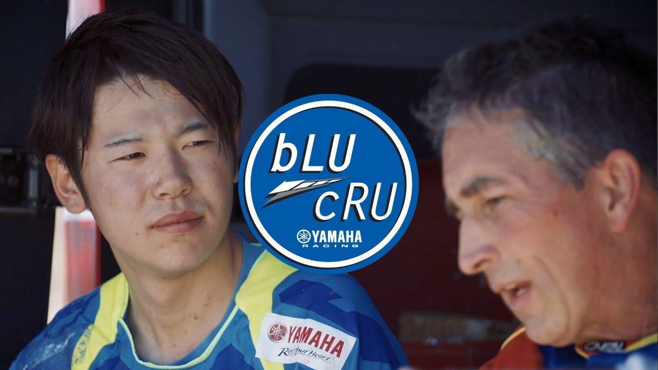 """画像: bLU cRUムービー """"渡辺祐介×ダグ・デュバック"""" youtu.be"""