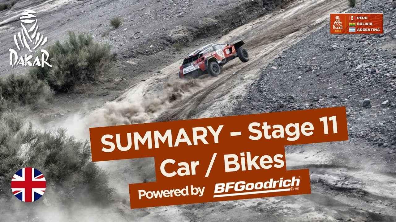 画像: Summary - Car/Bike - Stage 11 (Belén / Fiambalá / Chilecito) - Dakar 2018 youtu.be