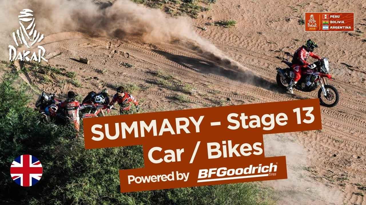 画像: Summary - Car/Bike - Stage 13 (San Juan / Córdoba) - Dakar 2018 youtu.be