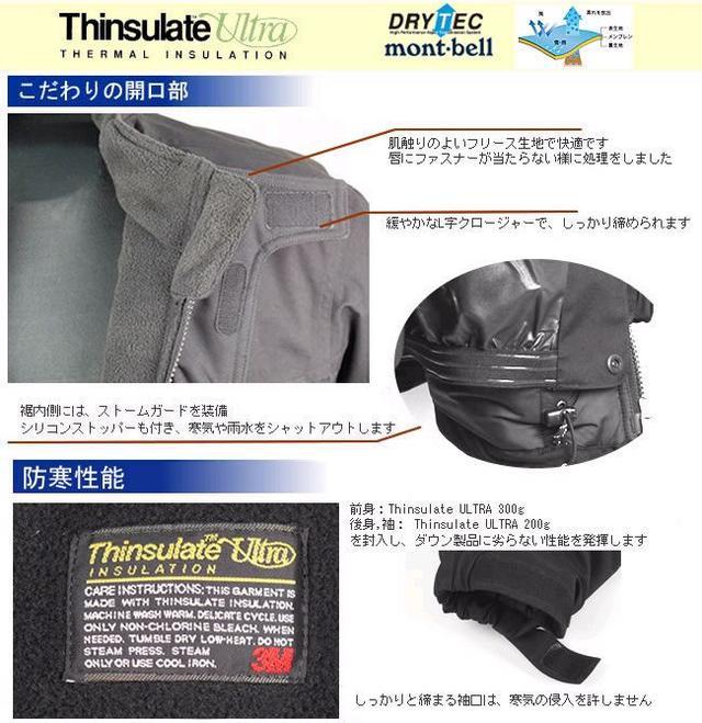 画像2: 銘品、風魔プラス1のランドクルーザージャケットとパンツが復活