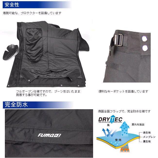 画像5: 銘品、風魔プラス1のランドクルーザージャケットとパンツが復活