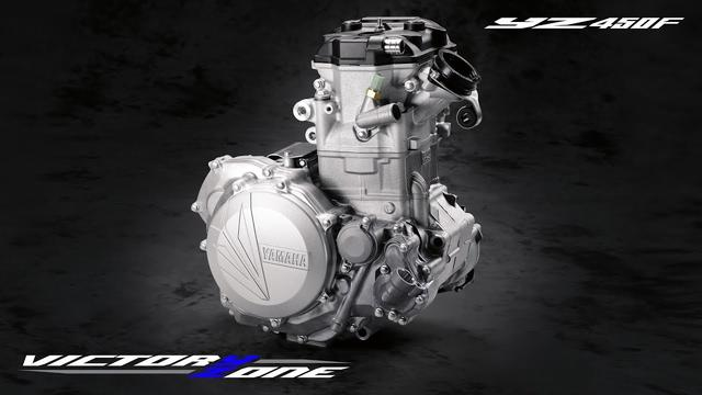 画像: 2018 Yamaha YZ450F | Engine youtu.be