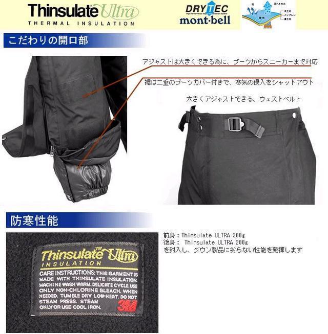 画像4: 銘品、風魔プラス1のランドクルーザージャケットとパンツが復活