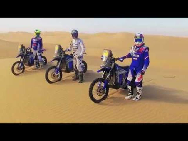 画像: 2018 Dakar Rally Preview youtu.be