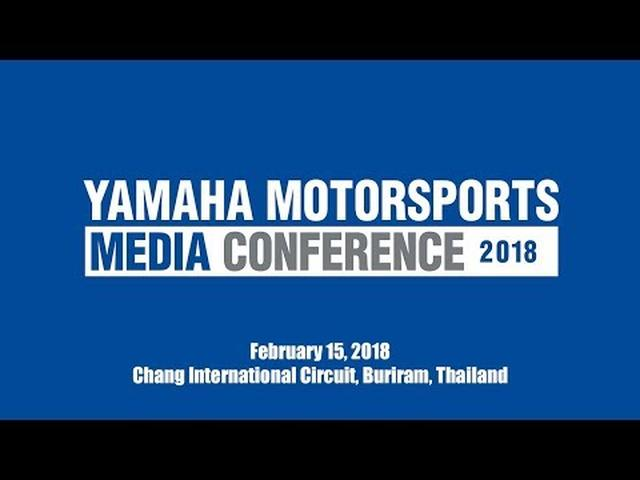 画像: Yamaha Motorsports Media Conference 2018 youtu.be