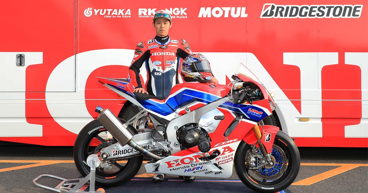 画像: Honda「イベント」の公式情報ページ - トップページ