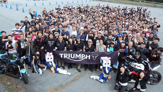画像: Triumph Motorcycles